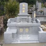 天草市 糸田様 (2010.2)