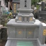 熊本市 有働様 (2008.10)